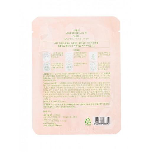 Тканевая маска для лица Secret Key Nature Recipe Mask Pack Aloe с экстрактом алоэ, 20 мл