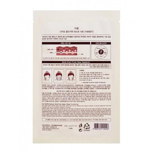 Тканевая маска для лица The Saem Natural Gold Kiwi Mask Sheet с экстрактом киви, 21 мл