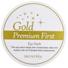 Гидрогелевые патчи для глаз Secret Key Gold Premium First Eye Patch с золотом, 60 шт.
