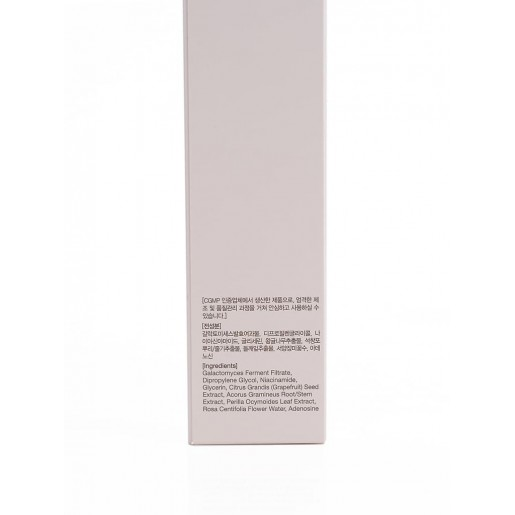 Эссенция для лица Secret Key Starting Treatment Essence Rose Edition, 150 мл