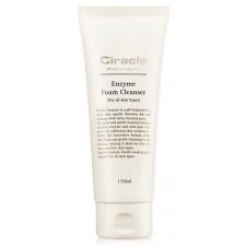 Пенка для умывания Ciracle Enzyme Foam Cleanser, 150 мл