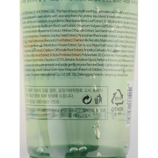 Гель с экстрактом алоэ универсальный увлажняющий The Saem Jeju Fresh Aloe Soothing Gel 95%, 250 мл