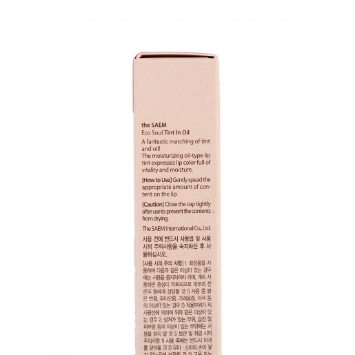 Минеральный тинт для губ The Saem Eco Soul Mineral Tint In Oil PP01 Wild Berry, 4 гр.