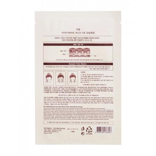 Тканевая маска для лица The Saem Natural Avocado Mask Sheet с экстрактом авокадо, 21 мл