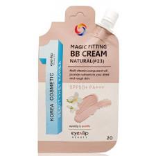 BB крем Eyenlip Magic Fitting BB Cream Natural 23, 20 гр.