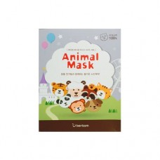 Набор тканевых масок для лица Berrisom Animal Mask Series 7P Set, 7 шт.