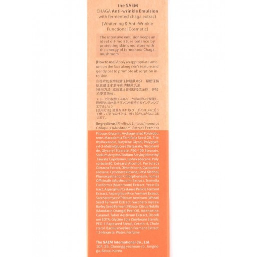 Эмульсия антивозрастная обогащенная The Saem CHAGA Anti-Wrinkle Emulsion с экстрактом чаги, 140 мл