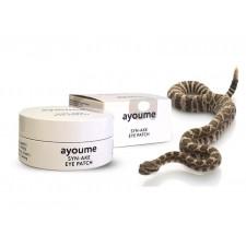 Гидрогелевые патчи для глаз Ayoume Syn-Ake Eye Patch со змеиным пептидом, 60 шт.