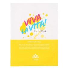 Тканевая маска для лица осветляющая Viva La Vita Facial Mask,  25 гр.