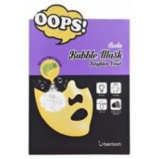 Маска-пилинг для сияния кожи Berrisom Soda Bubble Mask Brighten Fruit, 18 мл