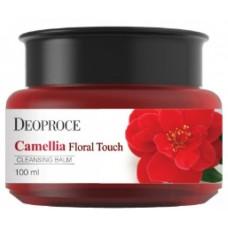 Бальзам очищающий для снятия макияжа Deoproce Camellia Floral Touch Cleansing Balm, 100 мл