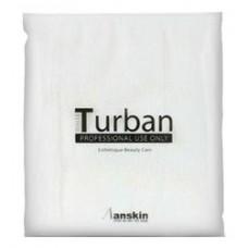 Повязка для волос Anskin Turban White, 1 шт.