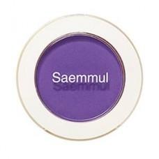 Тени для век матовые The Saem Saemmul Single Shadow (matte) PP04 Blueberry Macaron, 1,6 гр.