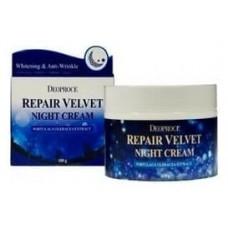 Восстанавливающий ночной крем для лица Deoproce Moisture Repair Velvet Night Cream, 100 мл