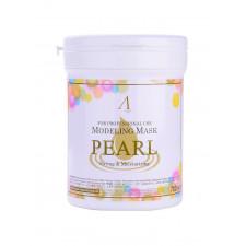 Альгинатная маска Anskin Pearl Modeling Mask с экстрактом жемчуга, увлажняющий и осветляющий эффект, 700 мл