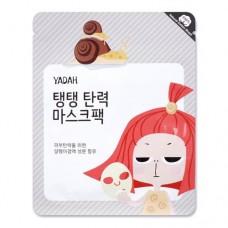Маска для лица на тканевой основе Yadah Collagen Mask Pack, 25 гр.