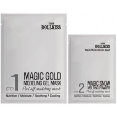 Гелевая маска для лица Urban Dollkiss Magic Gold Modeling Gel Mask с золотом, 50 гр. и 5 гр.