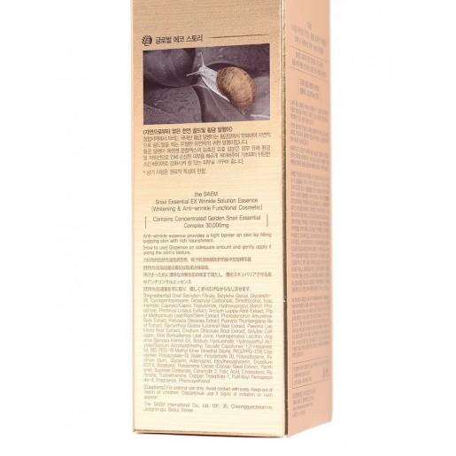 Антивозрастная эссенция для лица The Saem Snail Essential EX Wrinkle Solution Essence, 50 мл