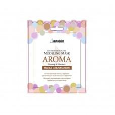 Альгинатная маска антивозрастная Anskin Aroma Modeling Mask, 25 гр.