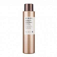 Эмульсия для лица Mizon Barrier Oil Emulsion с маслом оливы, 150 мл