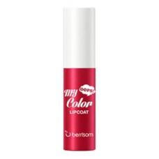 Тинт для губ Berrisom Oops My Color Lip Coat Velvet 02 Skull Pink, 3 гр.