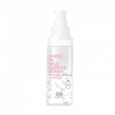 Осветляющая сыворотка для лица G9SKIN White In Milk Capsule Serum с молочными протеинами, 50 мл