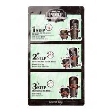 Патчи для удаления черных точек Secret Key Black Out Pore 3-Step Nose Pack, 3 шт.