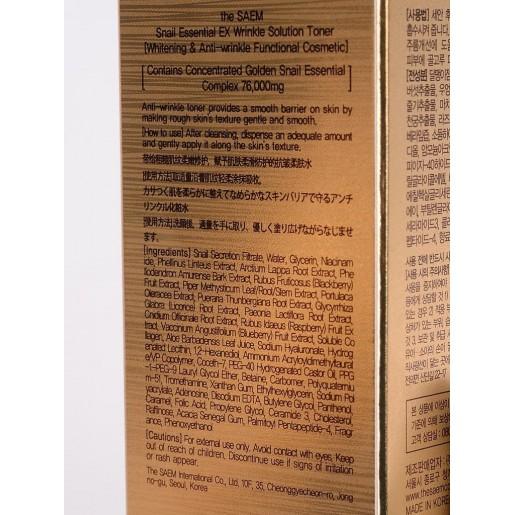 Антивозрастной тонер для лица The Saem Snail Essential EX Wrinkle Solution Toner с муцином улитки, 150 мл