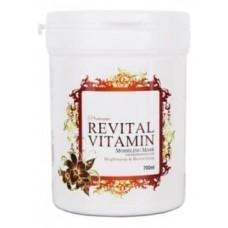 Альгинатная маска витаминная Anskin Premium Revital Vitamin Modeling Mask, 700 мл.