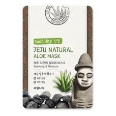 Маска для лица увлажняющая Jeju Nature's Aloe Mask, 20 мл