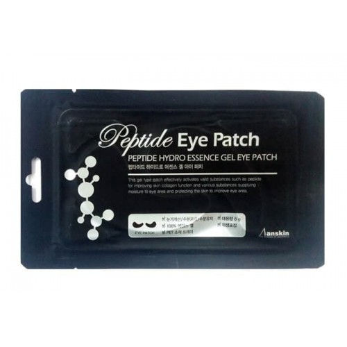 Патчи для глаз Anskin Peptide Hydro Essence Gel Eye Patch, 8 мл