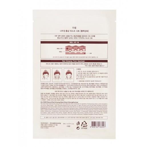 Тканевая маска для лица The Saem Natural Red Ginseng Mask Sheet с экстрактом женьшеня, 21 мл