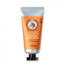 Крем для рук The Saem Royal Natural Horse Oil Hand Cream, 50 мл.