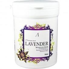 Альгинатная маска для чувствительной кожи Anskin Herb Lavender Modeling Mask, 700 мл.
