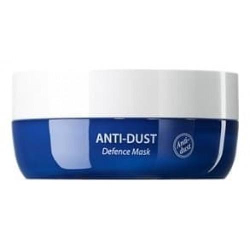 Маска для лица защитная The Saem Anti-Dust Defense Mask, 100 гр.