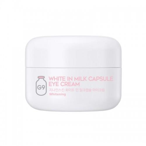 Осветляющий крем для глаз G9SKIN White In Milk Capsule Eye Cream, 30 гр.