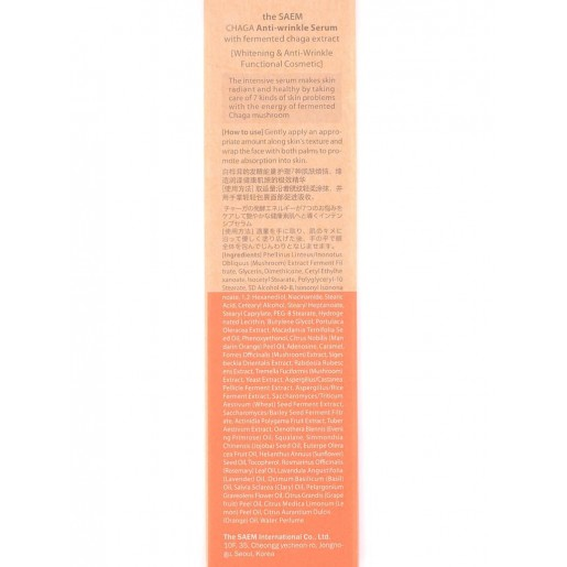 Сыворотка антивозрастная обогащенная The Saem CHAGA Anti-wrinkle Serum с экстрактом чаги, 65 мл