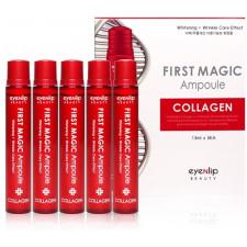Ампулы для лица Eyenlip First Magic Ampoule Collagen с коллагеном, 5 шт. по 13 мл