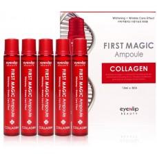 Ампулы для лица Eyenlip First Magic Ampoule Collagen с коллагеном, 5 шт. по 13 мл.