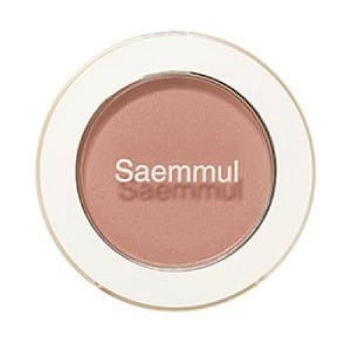 Тени для век матовые The Saem Saemmul Single Shadow (matte) PK08 Better Better Pink, 1,6 гр.