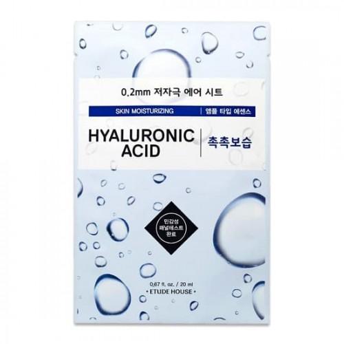 Тканевая маска для лица Etude House Therapy Air Mask Hyaluronic Acid, 20 мл