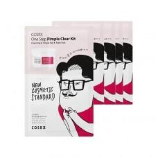 Набор для очищения кожи COSRX One Step Original Clear Kit, 1,2+5+21 мл