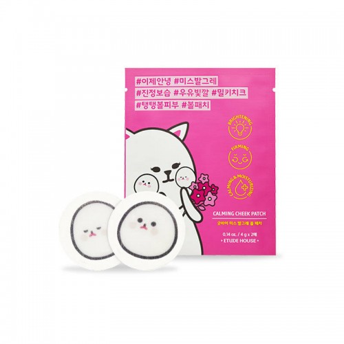 Патчи для щек Etude House Good Bye Miss Calming Cheek Patch, 2 шт.