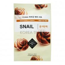 Маска для лица тканевая Etude House Therapy Air Mask Snail Smoothening & Firming со слизью улитки, 20 мл