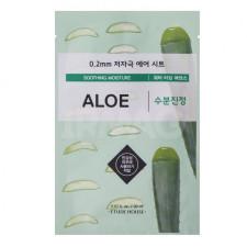 Маска тканевая Etude House Therapy Air Mask Aloe с экстрактом алоэ, 20 мл
