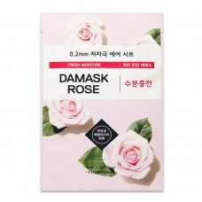 Маска тканевая Etude House Therapy Air Mask Damask Rose с экстрактом дамасской розы, 20 мл