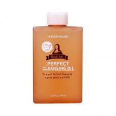 Интенсивное очищающее гидрофильное масло Etude House Real Art Perfect Cleansing Oil, 185 мл