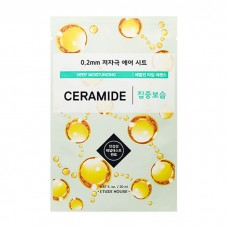 Маска для лица тканевая Etude House Therapy Air Mask Ceramide Deep Moisturizing с керамидами, 20 мл