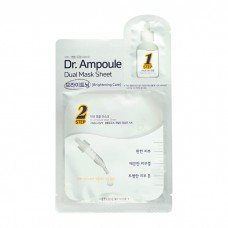 Осветляющая двухфазная маска для лица Etude House Dr. Ampoule Dual Mask Sheet Brightening Care, 24+2 мл