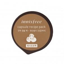 Капсульная маска Innisfree Capsule Recipe Pack Jeju Volcano с вулканическим пеплом, 10 мл